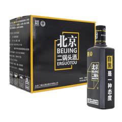 42°永丰牌北京二锅头黑瓶自黑黄标500ml*9整箱