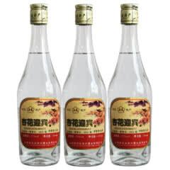 53°杏花迎宾汾酒 清香型白酒500ml*3