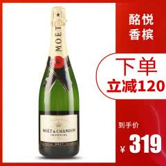 酩悦香槟/起泡葡萄酒 法国原瓶进口香槟  单支 750ml