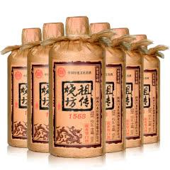 白水杜康祖传烧坊1568浓香型白酒52度500ml(6瓶装)