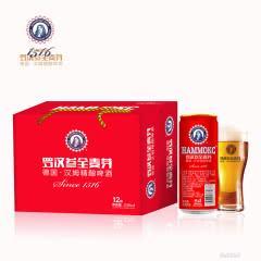 德国汉姆罗汉参精酿啤酒330ml*12