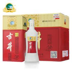 【酒厂直营】古井 醇香 50度500ml*6瓶 箱装白酒