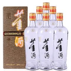 54°董酒 老贵董 董香型白酒 500ml*6瓶 整箱