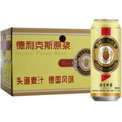 德利克斯原浆啤酒2号500mL(24听装)