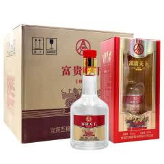 五粮液股份出品浓香型粮食白酒52度富贵天下精品级500ml*6
