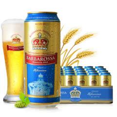 凯尔特人德国进口小麦白啤酒500ml(24听装)