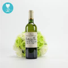 【蕰妮】法国原装进口葡萄酒 贝勒城堡干白波尔多红酒 法国品牌750ml(单瓶)