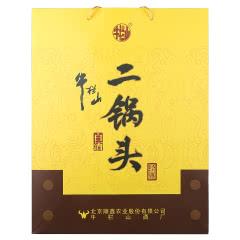 【牛栏山】经典黄龙(图形以实际为准)赠品不出售