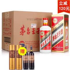 【每箱立减120元】53°茅台王子酒500ml(6瓶装)
