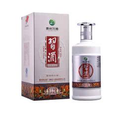 53°贵州茅台集团习酒银质习酒 酱香型白酒500ml