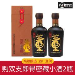 54°董酒畅享10 500ml*2瓶
