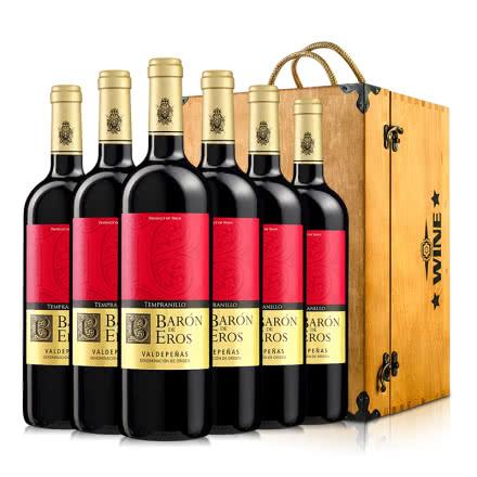 【红酒礼盒】西班牙梦诺爱神干红葡萄酒750ml*6