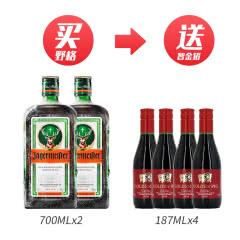 德国洋酒野格Jagermeister利口酒力娇酒700ml*2瓶