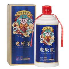 52°贵州茅台镇老原浆礼盒装白酒500ml