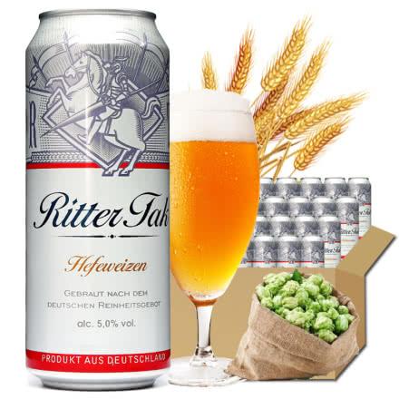 德国进口啤酒 塔克骑士小麦白啤酒500ml(24听)