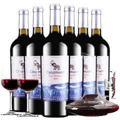 智利进口红酒智象冰川窖藏美露干红葡萄酒红酒整箱醒酒器装750ml*6