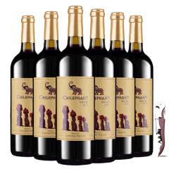 智利进口红酒智象摩艾美露干红葡萄酒红酒整箱装750ml*6