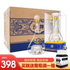 53°杏花村汾酒集团 汾牌整箱白酒礼盒装475ml(6瓶装)