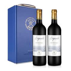 【礼盒】法国红酒拉菲传奇波尔多法定产区红葡萄酒750ml(ASC正品行货)(双支礼盒装)
