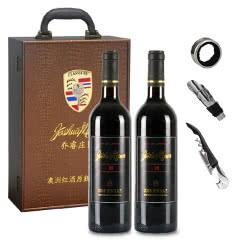 澳大利亚原瓶进口红酒乔睿庄园M8西拉子干红葡萄酒750ml*2