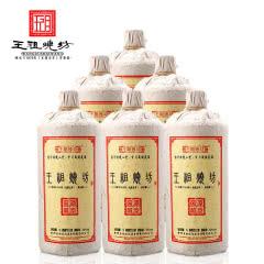 53°贵州茅台镇王祖烧坊·深邃1000ml酱香型白酒整箱(6瓶装)