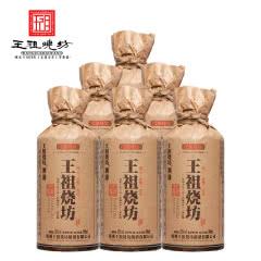 53°贵州茅台镇王祖烧坊·铜尊500ml酱香型白酒整箱(6瓶装)