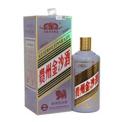 53度贵州金沙回沙酒 纯粮固态发酵 酱香型白酒 金沙生肖狗年纪念 单瓶(1瓶*500ml)