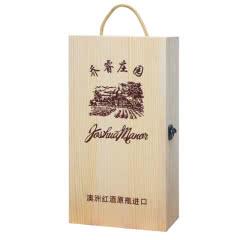 红酒双支松木礼盒