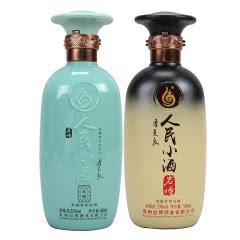 53°贵州岩博 人民小酒 经典+宏图套装 清酱香型白酒500ml*2