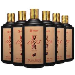 【新品尝鲜】猪年生肖 53°茅台镇 原浆1973 酱香型白酒 500ml*6