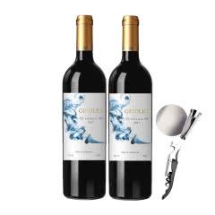 澳大利亚歌云帝优选干红葡萄酒750ml*2