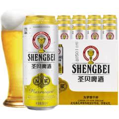 【满2箱立减30元】圣贝原浆精酿啤酒 12°P整箱   500ml(12听)
