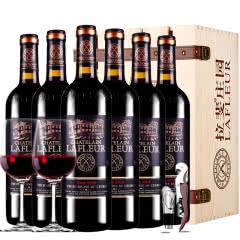 拉斐庄园2008珍酿原酒进口红酒珍藏干红葡萄酒红酒整箱木盒装750ml*6