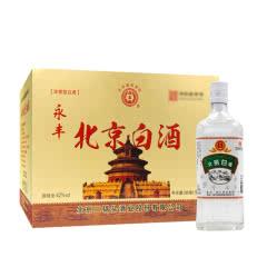 42°永丰牌北京白酒二锅头浓香型 500ml(12瓶装)