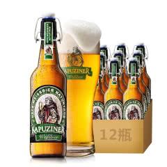 德国进口卡布奇纳小麦啤酒白啤酒500ml(12瓶装)