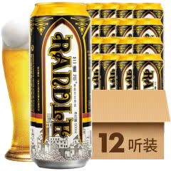 RANDLE精酿黑啤酒500mL(12听装)
