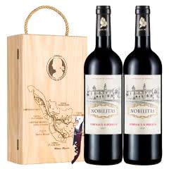 拉蒙 雾榭园 自饮馈赠 优质波尔多AOC 法国原瓶进口 干红葡萄酒 750ml*2双支装