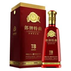 50°郎酒郎牌特曲T8浓香型白酒500ml