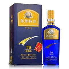 42°郎酒郎牌特曲T6(精英版)浓香型白酒500ml