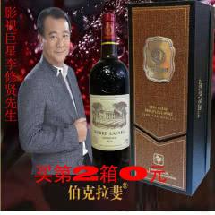 伯克拉斐尊贵黑盒法国原酒进口干红葡萄酒(整箱装750ml*6瓶)