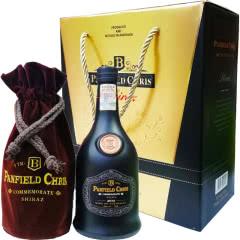 奔富克鲁斯纪念版葡萄酒礼盒装(750ml*2瓶)