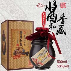 贵州白酒贵王府酱香私藏1979酱香型粮食酒500ml单瓶装送礼宴请
