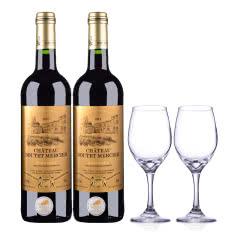 法国红酒梅赫斯城堡干红葡萄酒750ml(双瓶装)+红酒杯*2