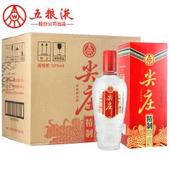 52°五粮液股份尖庄浓香型白酒475mL*6瓶整箱装