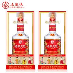 52°五粮液股份名家风范醇和浓香型白酒500mL*2瓶装