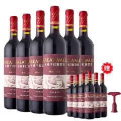 买一送一中国长城优选级解百纳干红葡萄酒酒750ml(6瓶装)