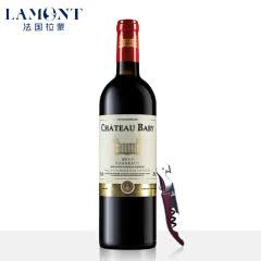 拉蒙  柏碧酒庄(公爵)波尔多AOC级 法国原瓶进口 干红葡萄酒 750ml