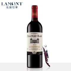 拉蒙 柏碧酒庄(皇后)波尔多AOC级 法国原瓶进口 干红葡萄酒750ml