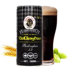 德国风味原浆黑啤酒1000ml黑啤桶装啤酒1L