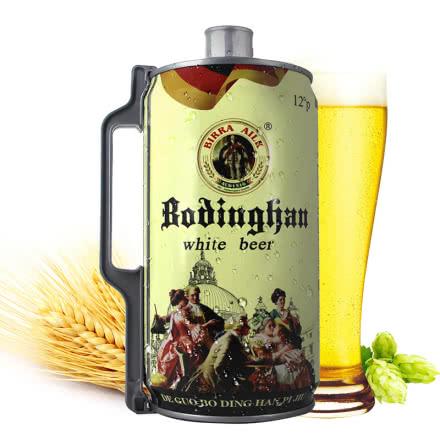 德国精酿工艺啤酒 2L桶装白啤 麦香原浆精酿啤酒 2000ml畅饮桶